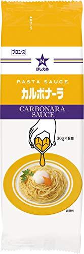 キューピーパスタソース カルボナーラ 業務用 袋30g×8