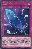 遊戯王 LVP2-JP080 幻影霧剣 (日本語版 レア) リンク・ヴレインズ・パック2