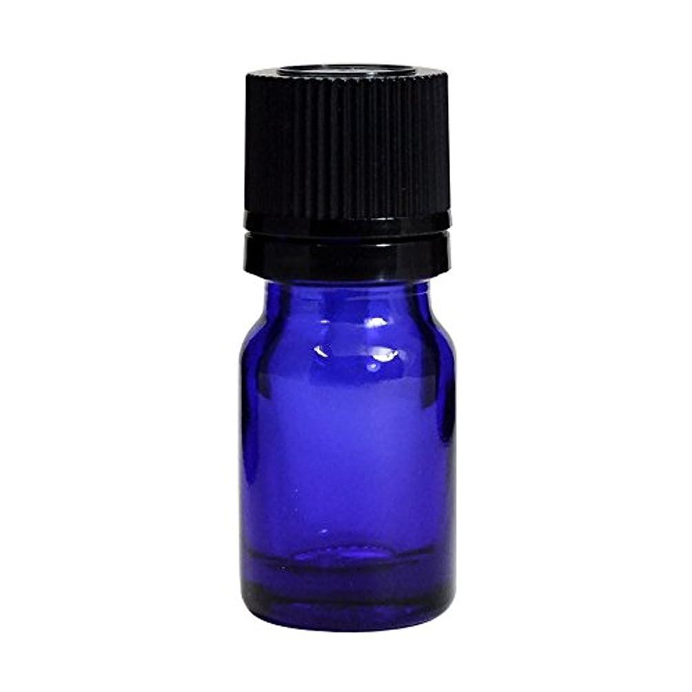 味わう肺炎厳しい遮光瓶 ブルー TBG-5 5ml