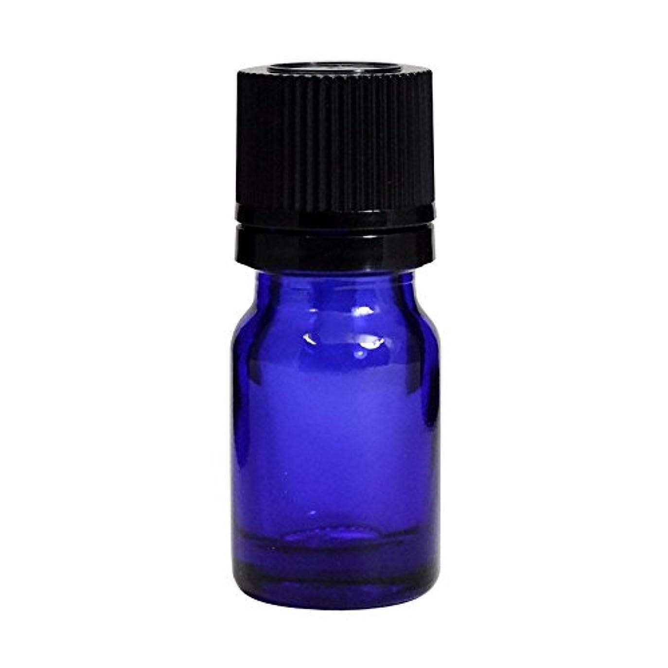 苦説明する広げる遮光瓶 ブルー TBG-5 5ml