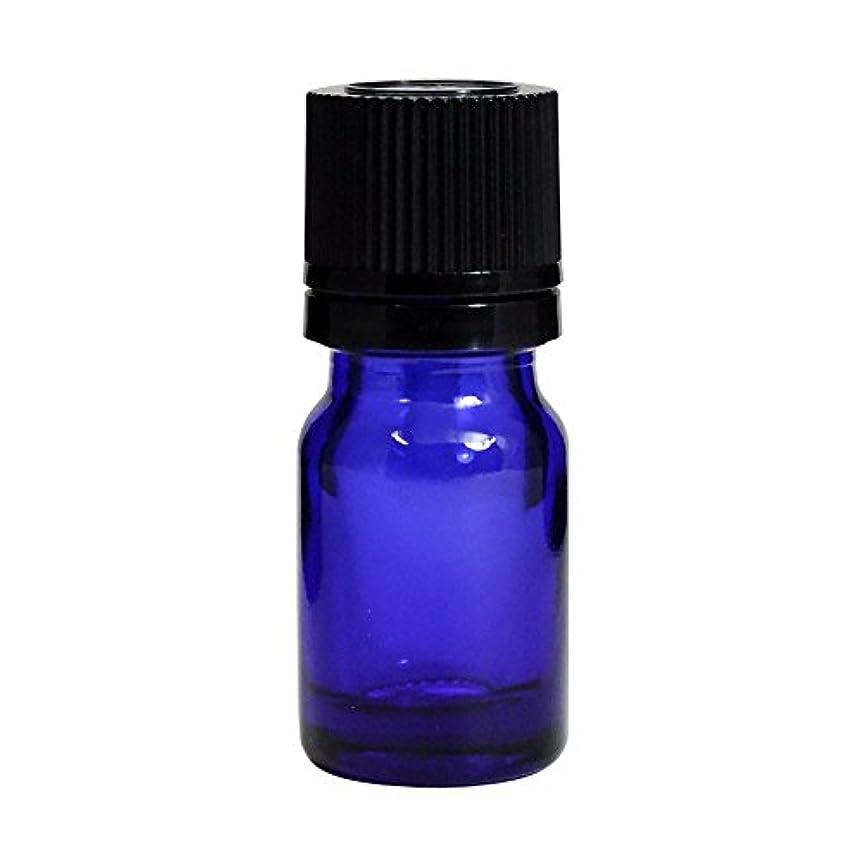 完全に乾くキモいビヨン遮光瓶 ブルー TBG-5 5ml