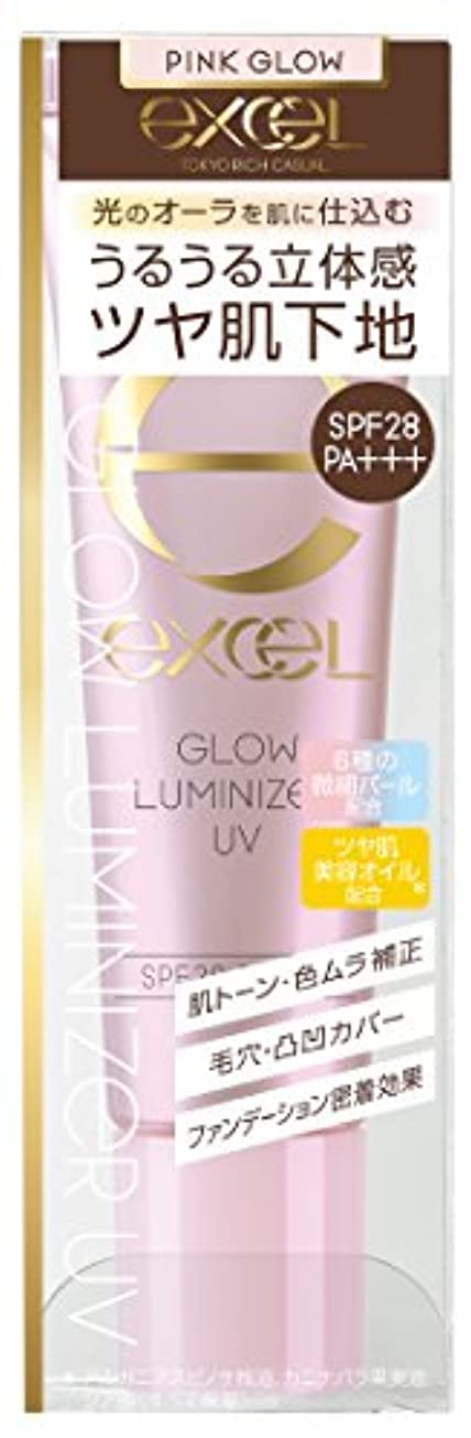 唇受粉するエンジニアエクセル グロウルミナイザー UV GL01 ピンクグロウ
