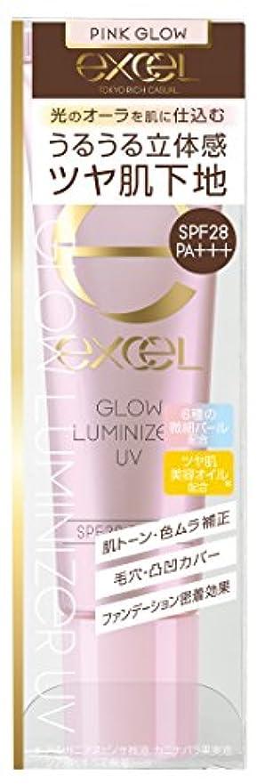 カウンタ肺炎どこかエクセル グロウルミナイザー UV GL01 ピンクグロウ