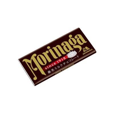 森永製菓 森永ミルクチョコレート 50g 120コ入り