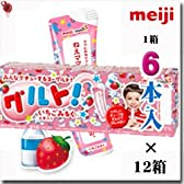 明治 meiji Yoplaitグルトいちごみるく★【40g×6本】 ×12箱入り★