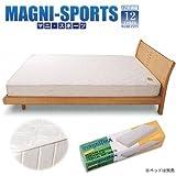 マニフレックス マニ・スポーツ  MAGNI-SPORTS (シングル:W100×D195×H16cm)
