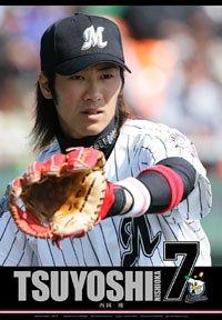西岡剛(千葉ロッテマリーンズ) 2008年カレンダー