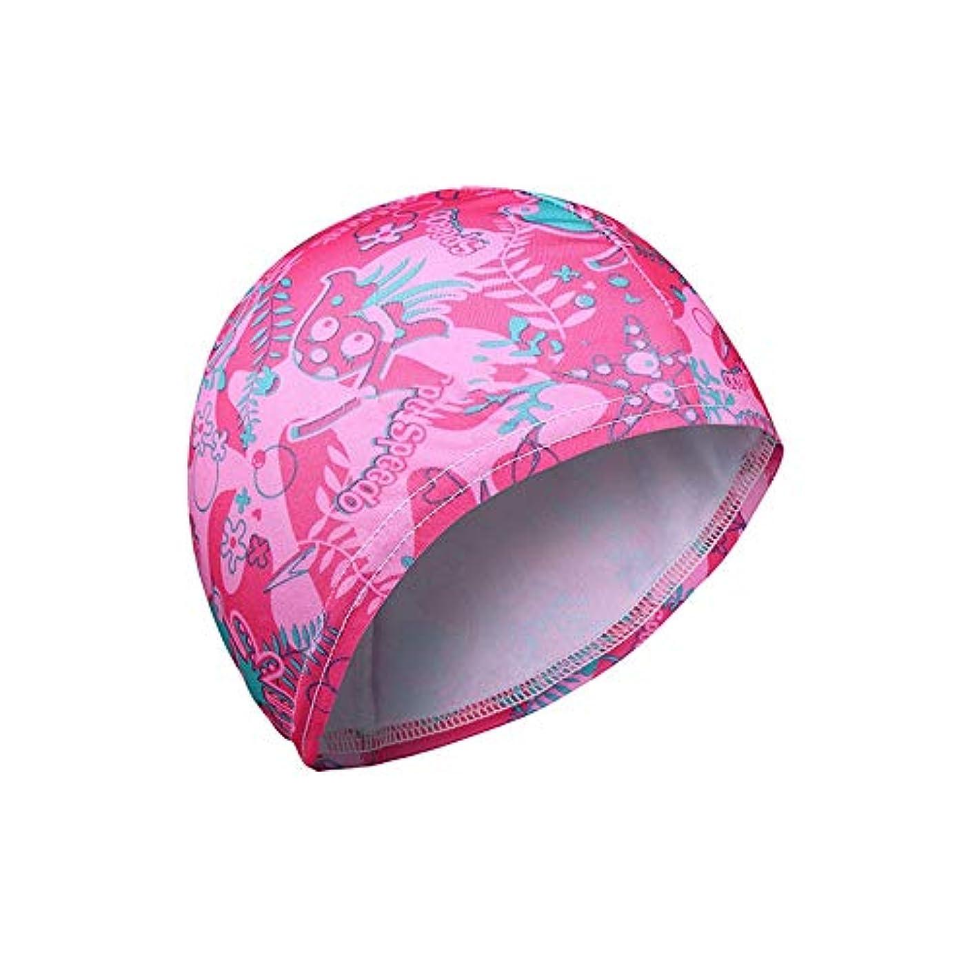 上がるアラビア語嵐の水泳帽 キッズ 少年少女のための適切な子供の水泳キャップ高弾性水泳帽耳の保護弾性水泳帽 スイミング帽子 プール帽子 (色 : ピンク, Size : Free size)