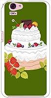 ohama SH-05F Disney Mobile on ディズニーモバイル ハードケース y042_e スイーツ 洋菓子 デコレーションケーキ スマホ ケース スマートフォン カバー カスタム ジャケット docomo