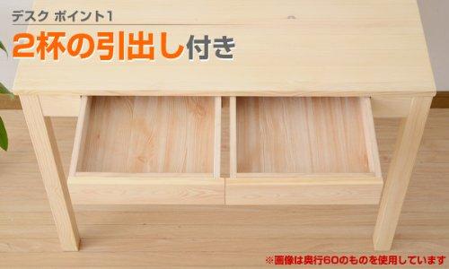 山善(YAMAZEN) 木製デスク/幅100 奥行45cm サイドチェスト 2点セット TDC-1045(NA) ナチュラル