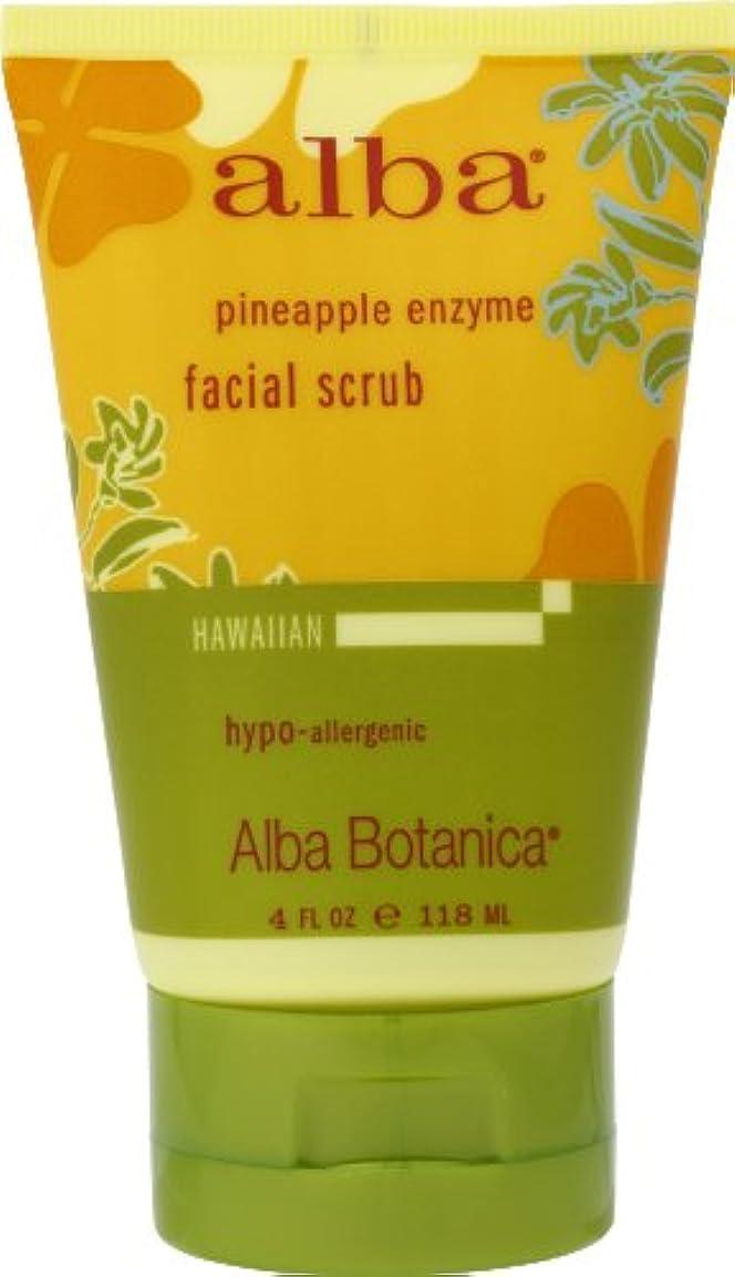人工的なけがをする水分alba BOTANICA アルバボタニカ ハワイアン フェイシャルスクラブ PE パイナップル