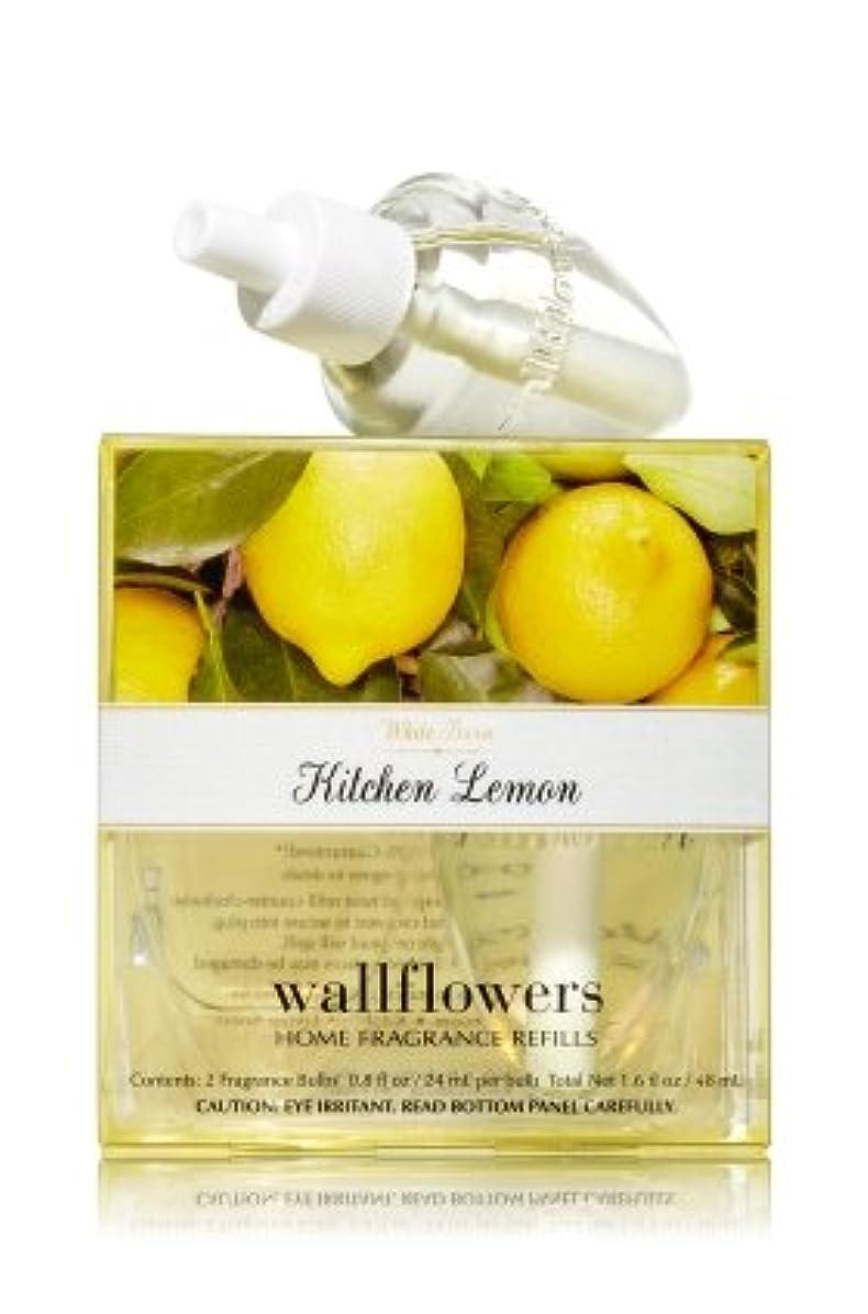 動物ヒール五月Bath & Body Works(バス&ボディワークス)キッチンレモン ホームフレグランス レフィル2本セット(本体は別売りです)Wallflowers 2 Pack Refill [並行輸入品]