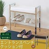 エントランスベンチ(玄関用補助椅子) スチール/合成皮革 幅50cm クッション/手すり/介護/収納棚付き/NK-7408 ホワイト(白)