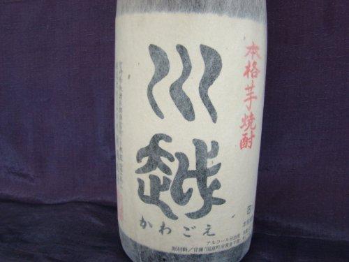 川越 1800ml 25度 朝堀り芋焼酎