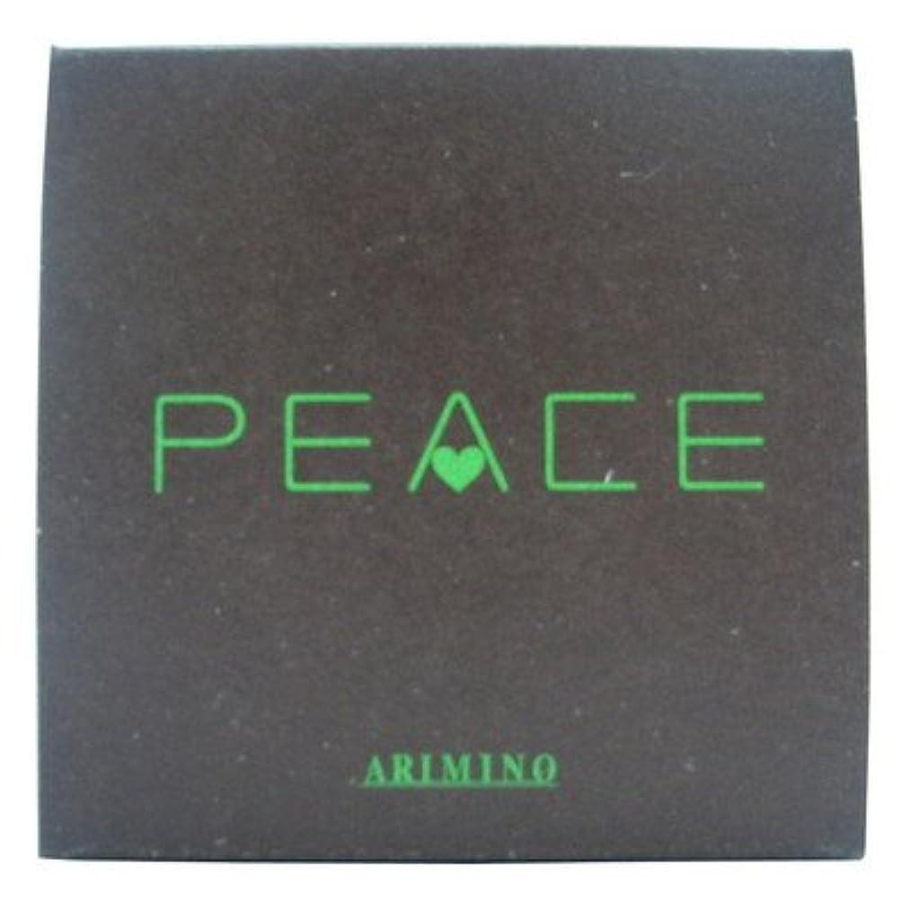 やさしく空白泳ぐアリミノ ピース プロデザインシリーズ ハードワックス チョコ 40g【2個セット】