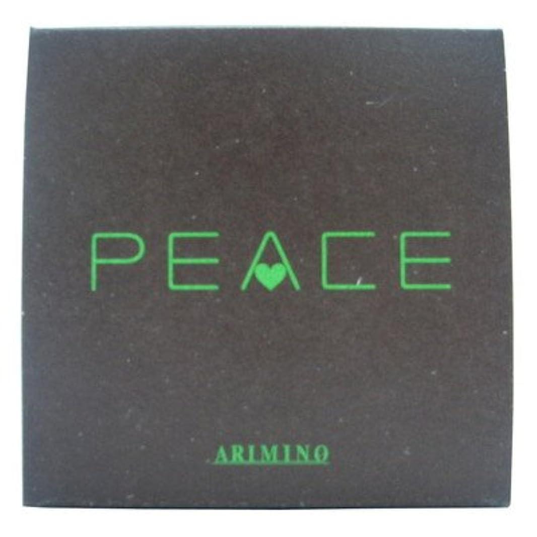 支援修士号ものアリミノ ピース プロデザインシリーズ ハードワックス チョコ 40g【2個セット】