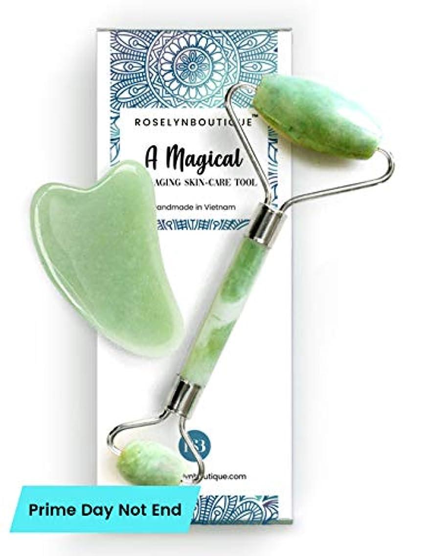 変わる発揮する継承Jade Roller for Face Perfect Skin Roller Massager Anti Aging Facial Therapy - Premium Real 100% Natural Jade Stone...
