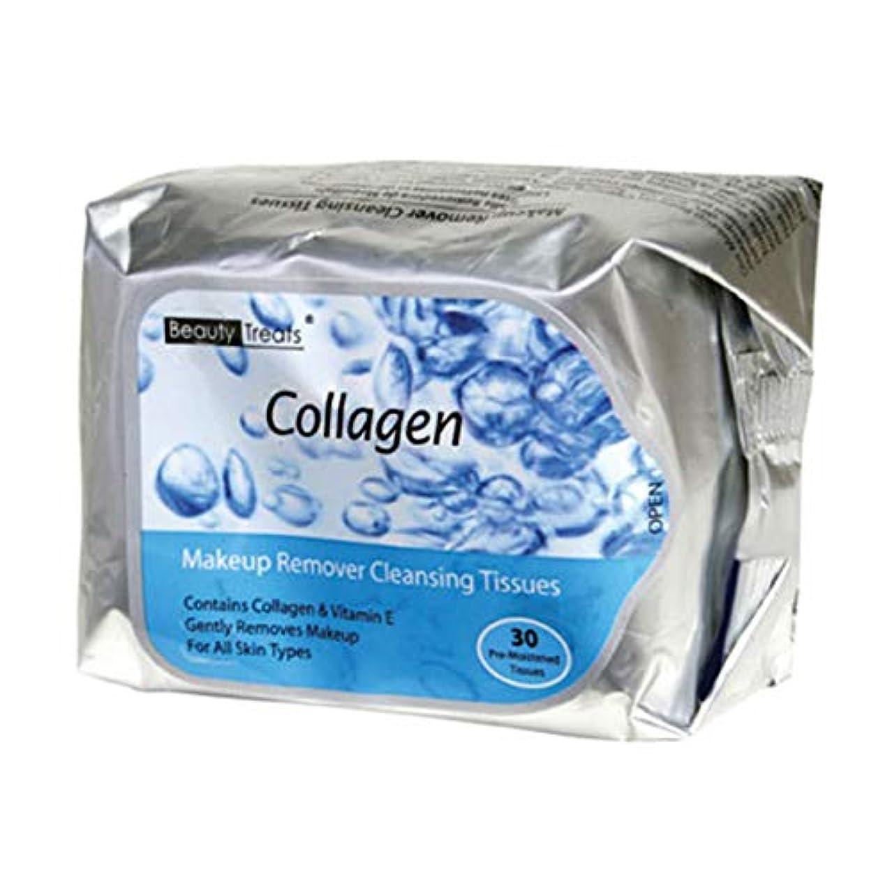 またねはねかける不平を言うBEAUTY TREATS Makeup Remover Cleansing Tissues - Collagen (並行輸入品)