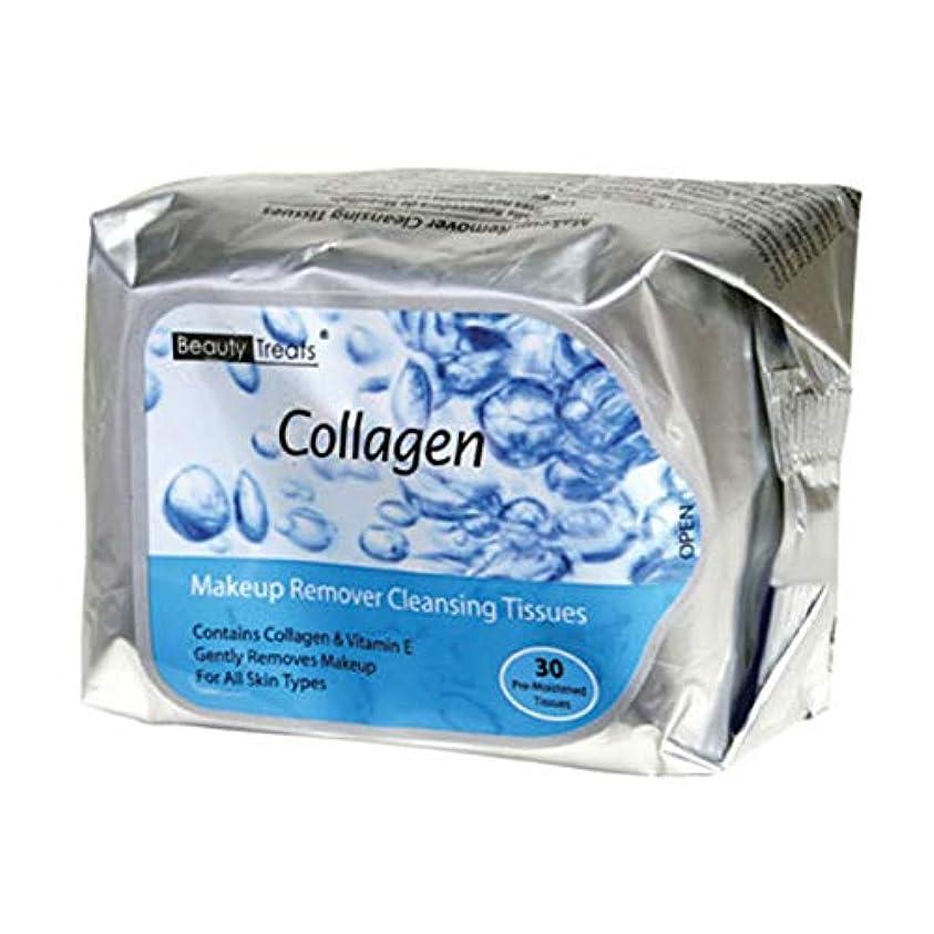 ホールドオール承知しましたオッズBEAUTY TREATS Makeup Remover Cleansing Tissues - Collagen (並行輸入品)