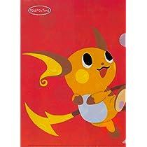 ポケモンセンターオリジナル A4クリアファイル pokemon time ライチュウ