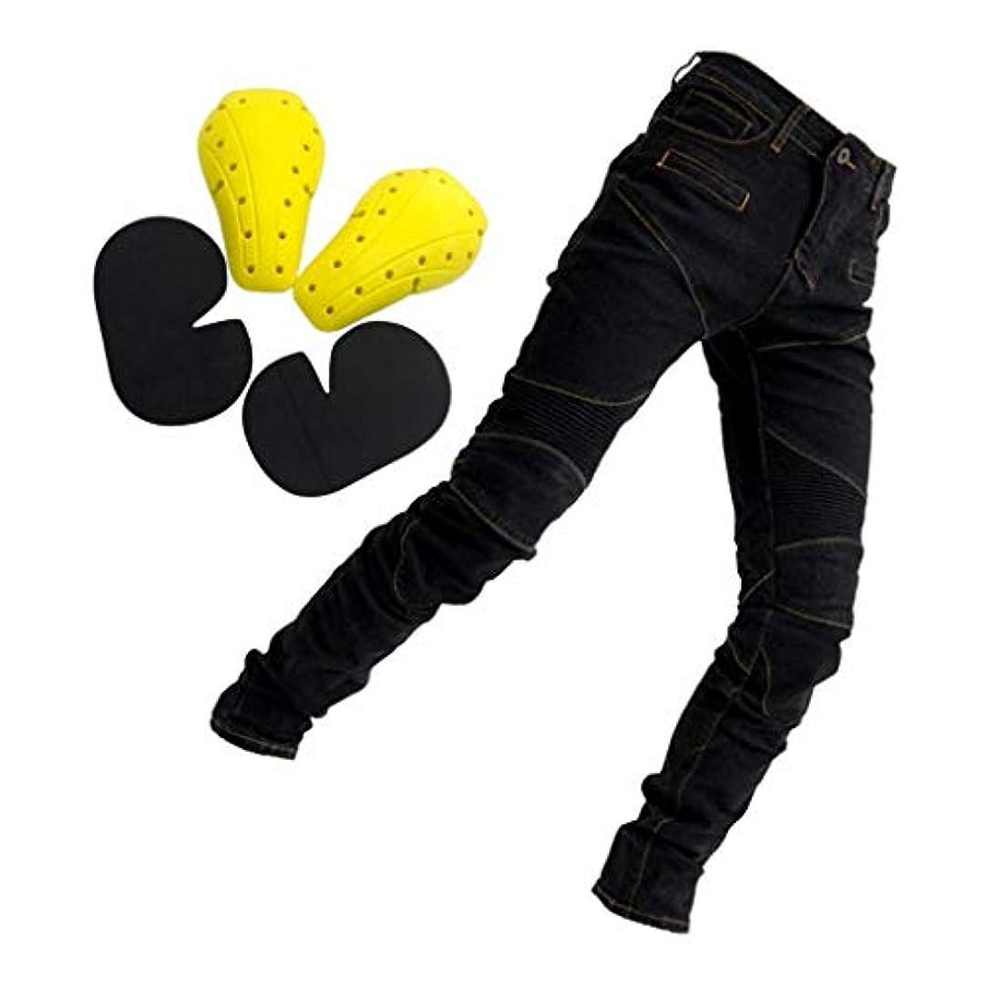 不適切なトイレ赤字KESOTO オートバイ ライディング メンズ ジーンズ ツーリングパンツ オートバイウェ パンツ ブラック 全6サイズ - XL