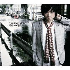 中島卓偉「風穴メモリー」のジャケット画像
