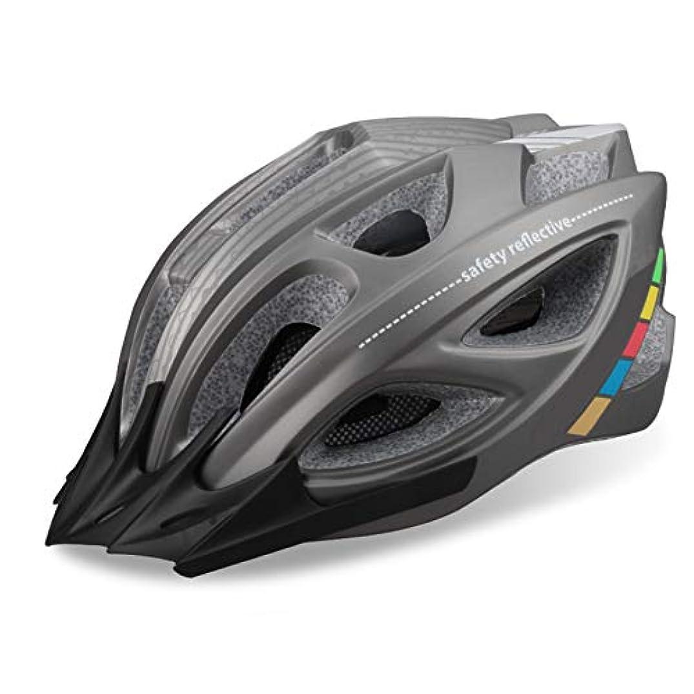 集める累計浸漬サイクルヘルメット、取り外し可能なバイザーとライナー調整可能なユニセックスアダルトバイクレーシング自転車サイクリングヘルメット
