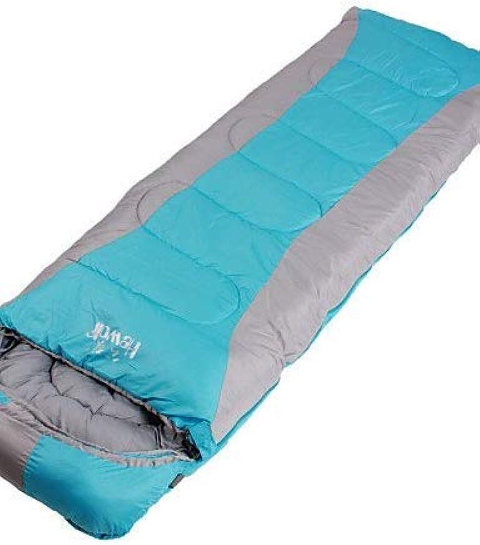 反動暴力田舎Hewolfは暖かいポリエステル寝袋1.6kg 1537 /青/オレンジを保ちます