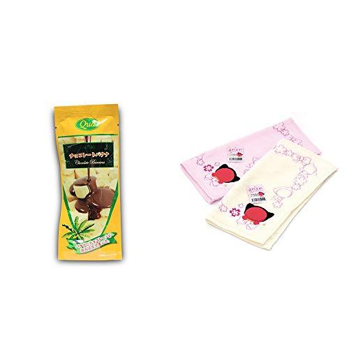 [2点セット] フリーズドライ チョコレートバナナ(50g) ・さるぼぼ ふわふわタオルハンカチ【ピンク】