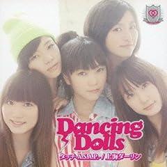 Dancing Dolls「タッチ-A.S.A.P.-」のジャケット画像