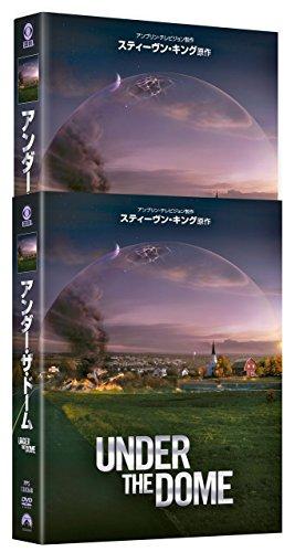 アンダー・ザ・ドーム DVD-BOX