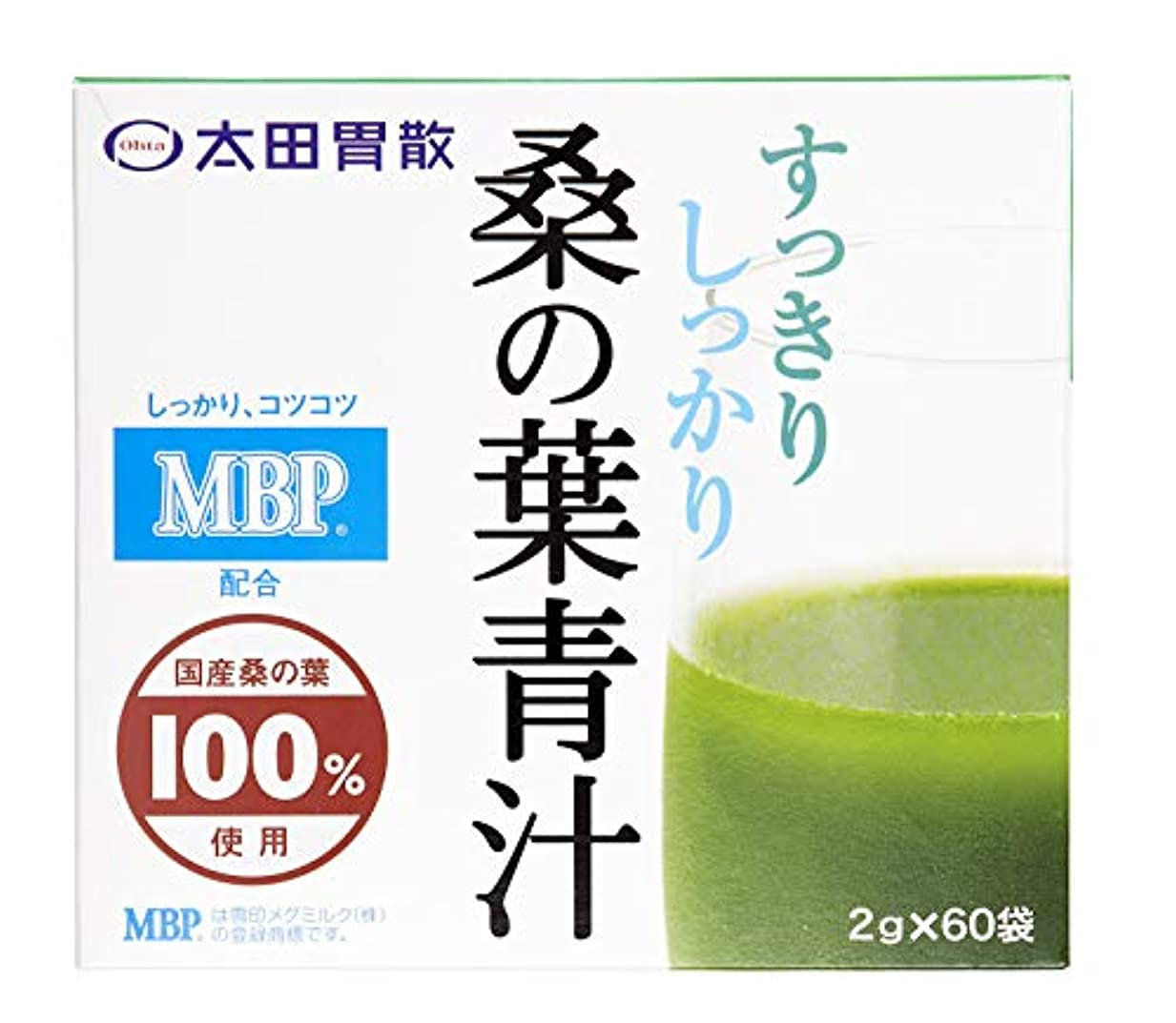 振動する泥沼量太田胃散 桑の葉青汁 60袋入り(2g×60袋)