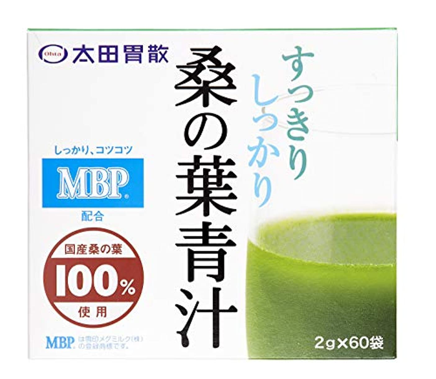 業界バルク視力太田胃散 桑の葉青汁 60袋入り(2g×60袋)