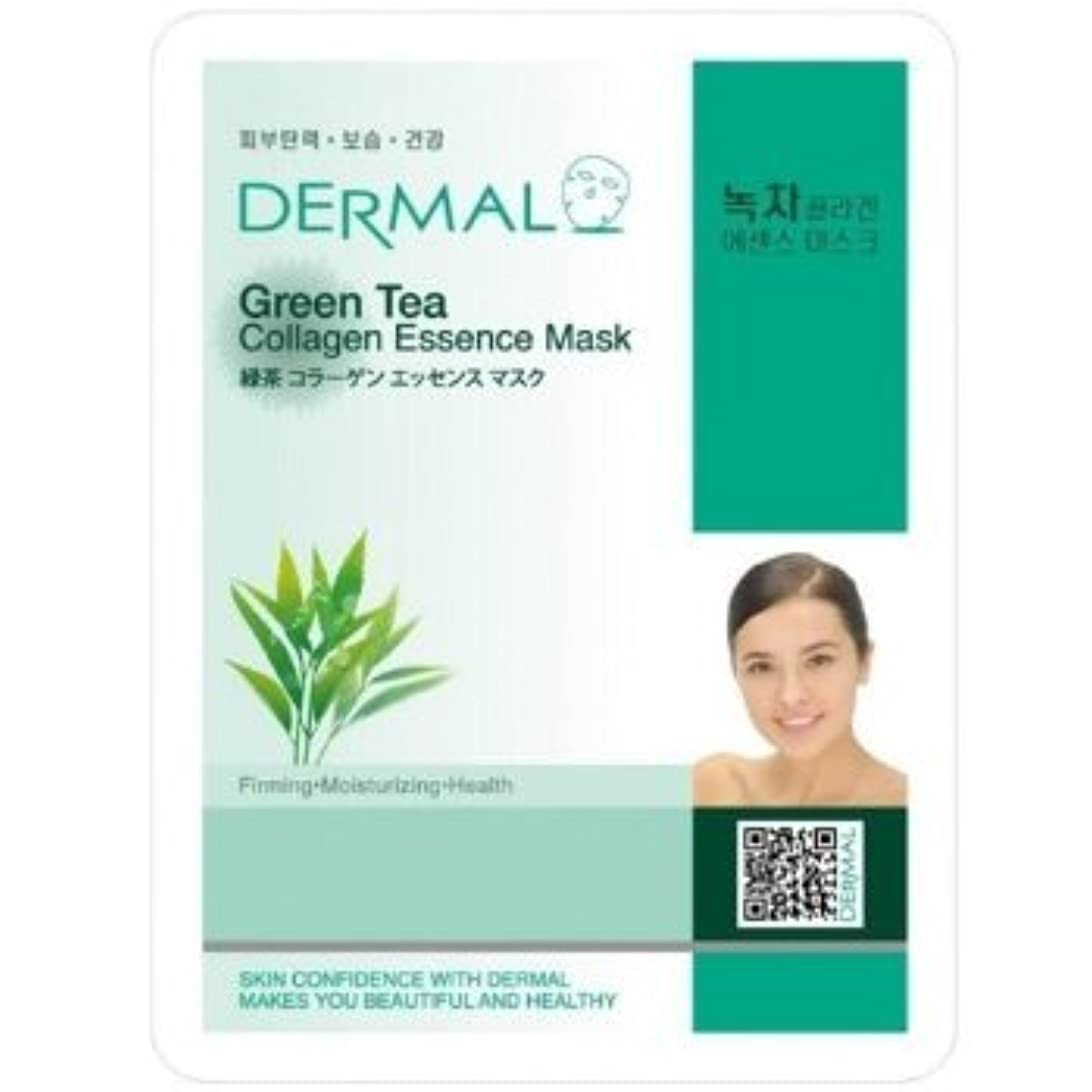 Dermal Korea Collagen Essence Full Face Facial Mask Sheet - Green tea (100 pcs, 1box)