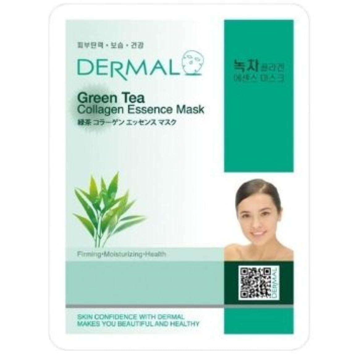 続ける唯物論ぐったりDermal Korea Collagen Essence Full Face Facial Mask Sheet - Green tea (100 pcs, 1box)