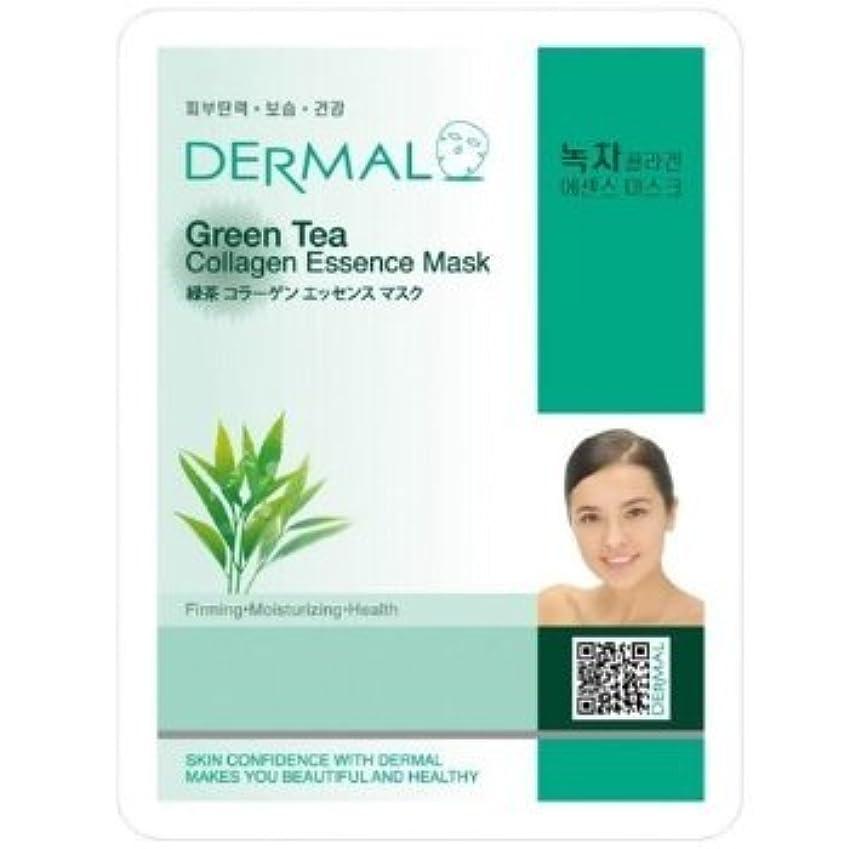 組み合わせ曇った正統派Dermal Korea Collagen Essence Full Face Facial Mask Sheet - Green tea (100 pcs, 1box)
