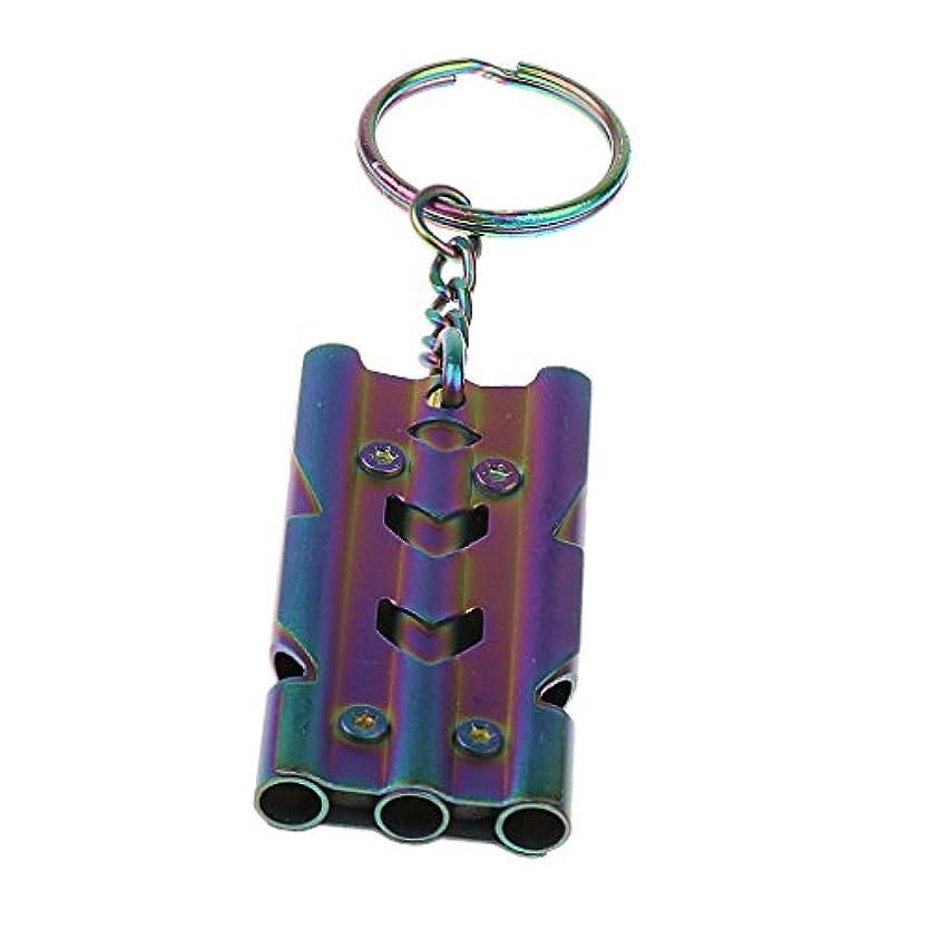 シリング違反する塗抹Perfk 金属 ホイッスル トリプルチューブ キーリング付き 全3色