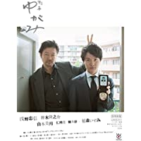【Amazon.co.jp限定】刑事ゆがみ Blu-ray-BOX