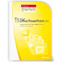 Microsoft Office PowerPoint 2007 アップグレード