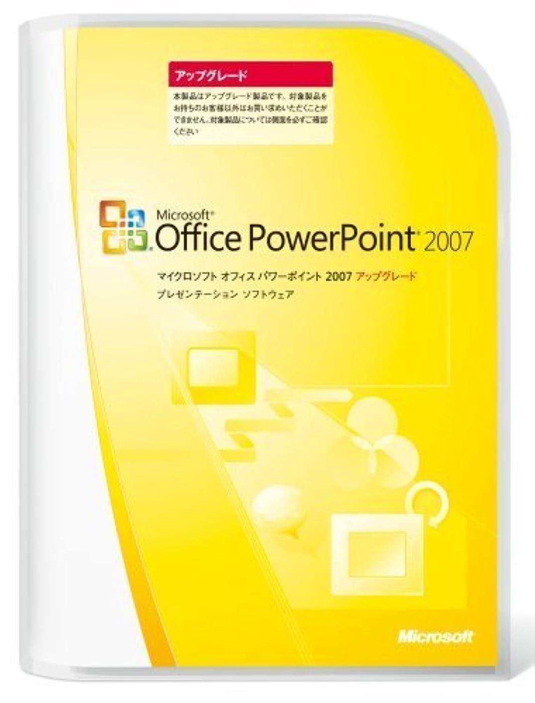 旧正月元気な古代【旧商品/メーカー出荷終了/サポート終了】Microsoft Office PowerPoint 2007 アップグレード