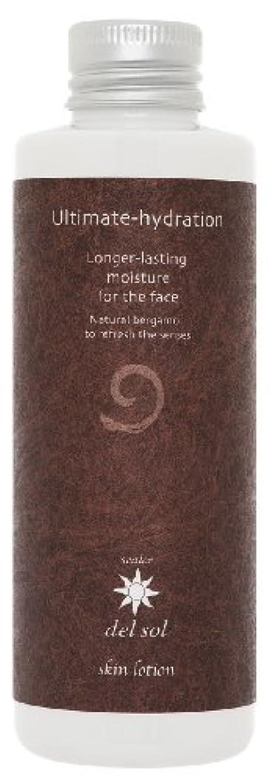 眩惑する刺繍基礎理論シーラーデルソル スキンローション【保湿化粧水】 150mL