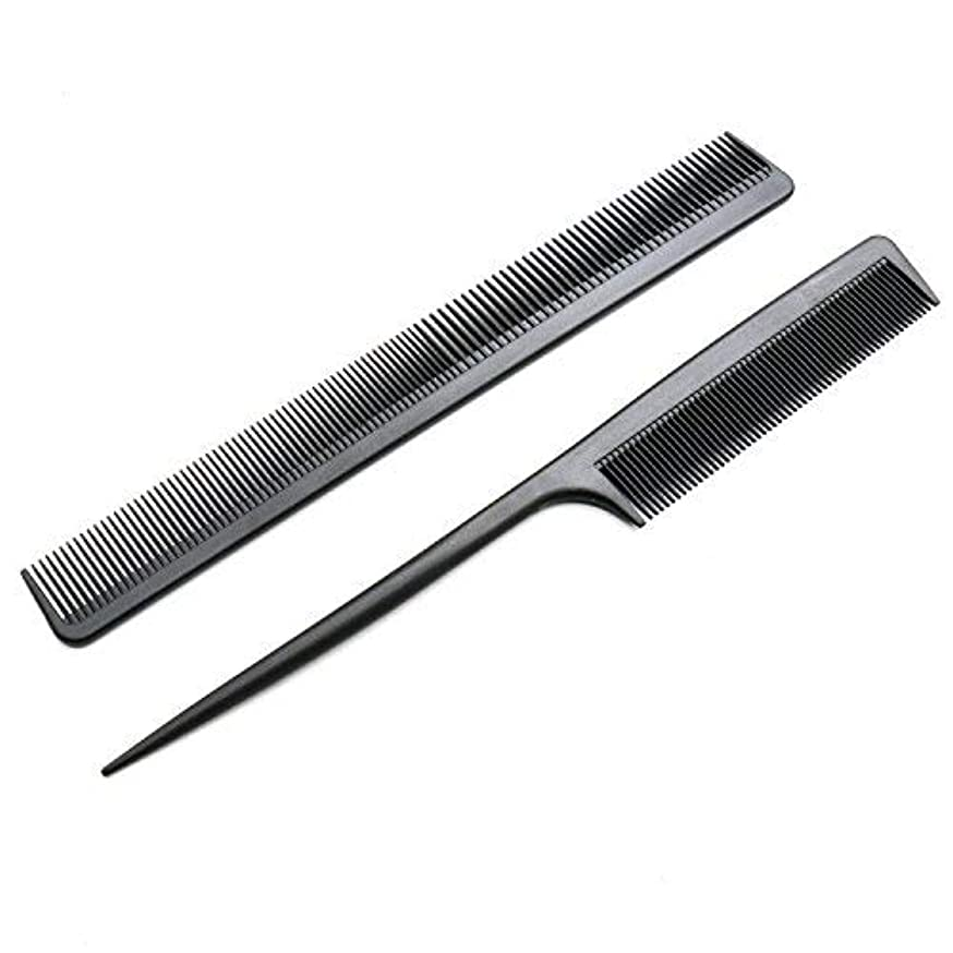 朝まっすぐ故国2 Pack Carbon Fiber Anti Static Chemical And Heat Resistant Tail Comb For All Hair Types,Black [並行輸入品]