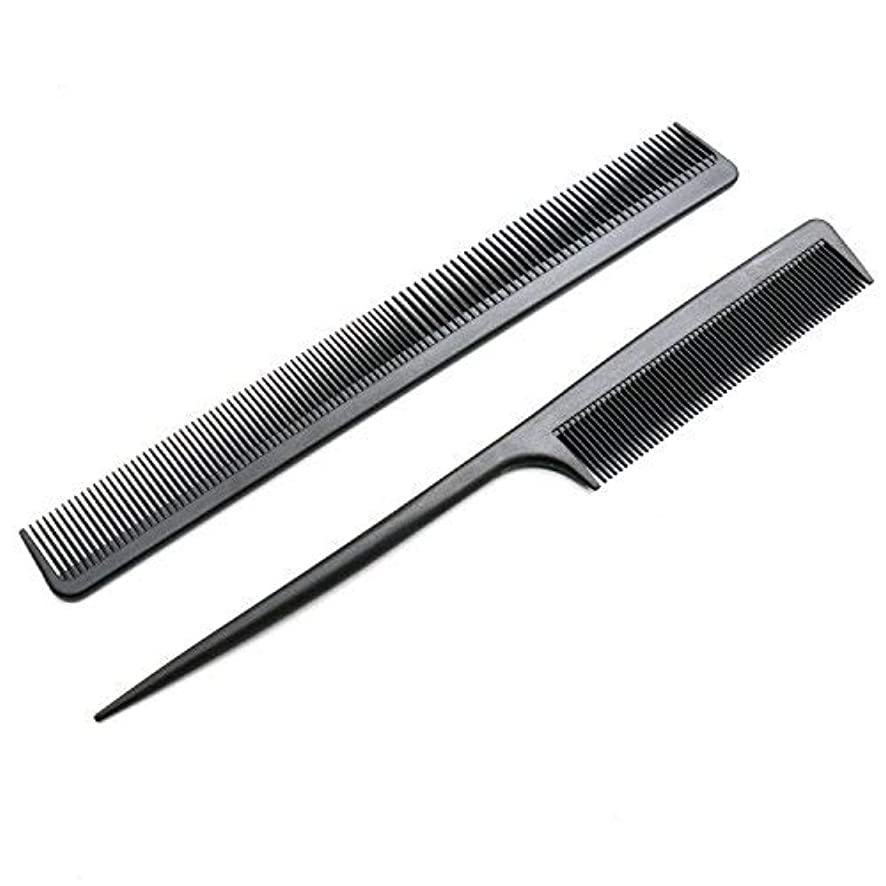 恐れバケット恐れ2 Pack Carbon Fiber Anti Static Chemical And Heat Resistant Tail Comb For All Hair Types,Black [並行輸入品]