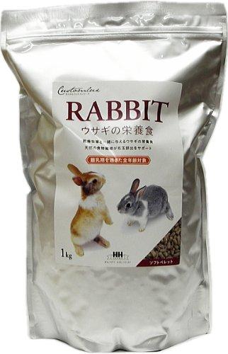 カスタム ウサギの栄養食 1kg