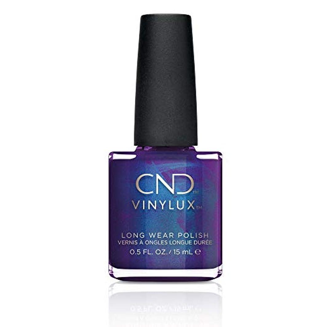 好きであるペインティング好奇心CND Vinylux Nail Polish - Fall 2017 Night Spell Collection - Eternal Midnight - 0.5oz / 15ml