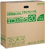 タブチ エコパック エコキュート用配管部材セット UPC13-10ECO 20M