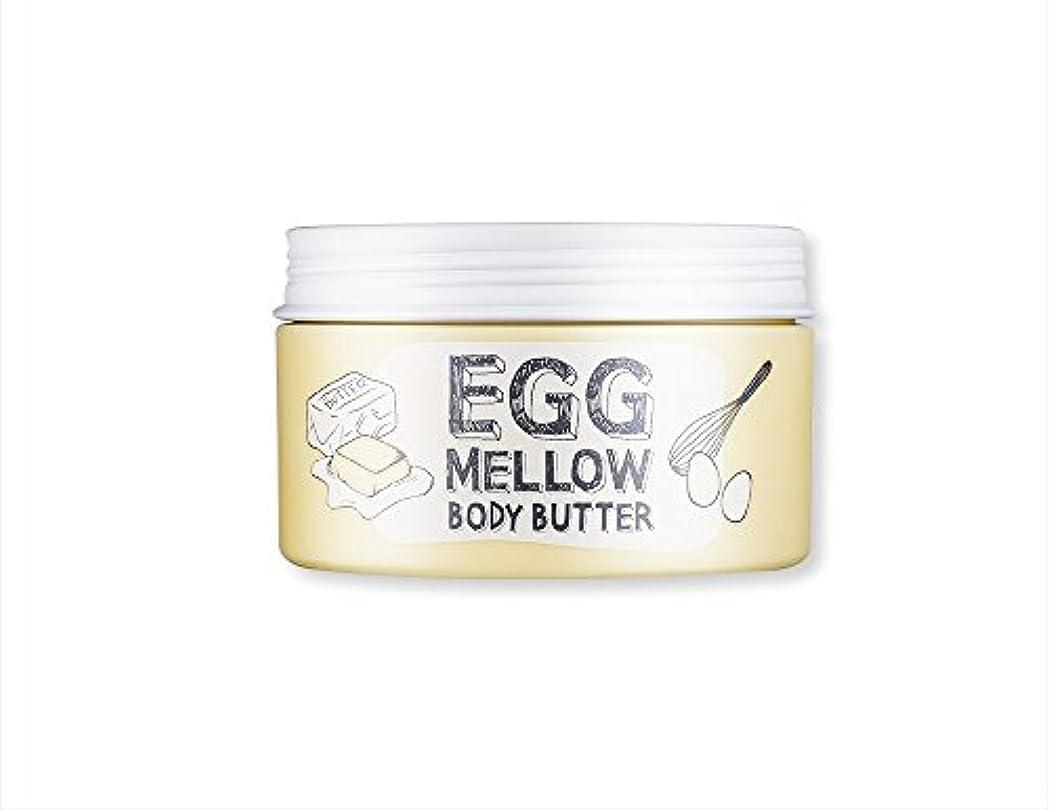 ミル過半数労働トゥークールフォ―スクール(too cool for school) エッグメローボディーバター/ too cool for school Egg Mellow Body Butter [並行輸入品]