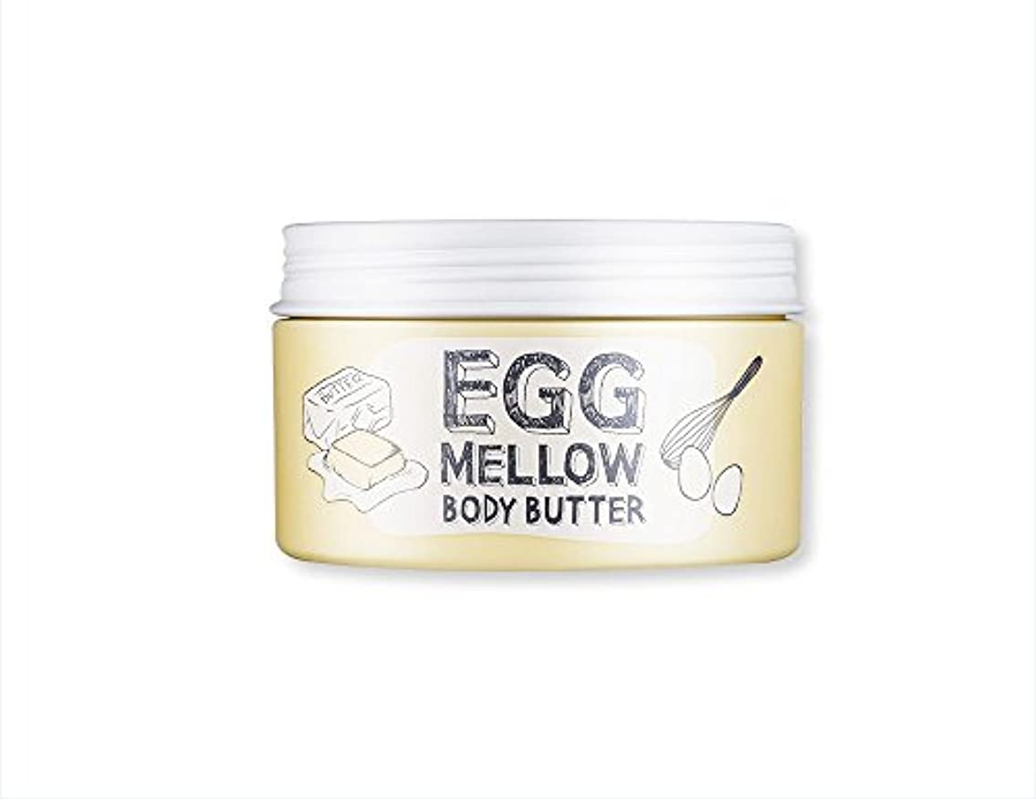 チップ歌詞収縮トゥークールフォ―スクール(too cool for school) エッグメローボディーバター/ too cool for school Egg Mellow Body Butter [並行輸入品]