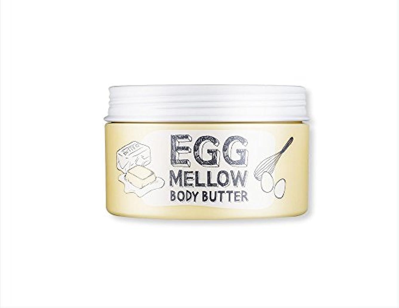 待つ解明不合格トゥークールフォ―スクール(too cool for school) エッグメローボディーバター/ too cool for school Egg Mellow Body Butter [並行輸入品]