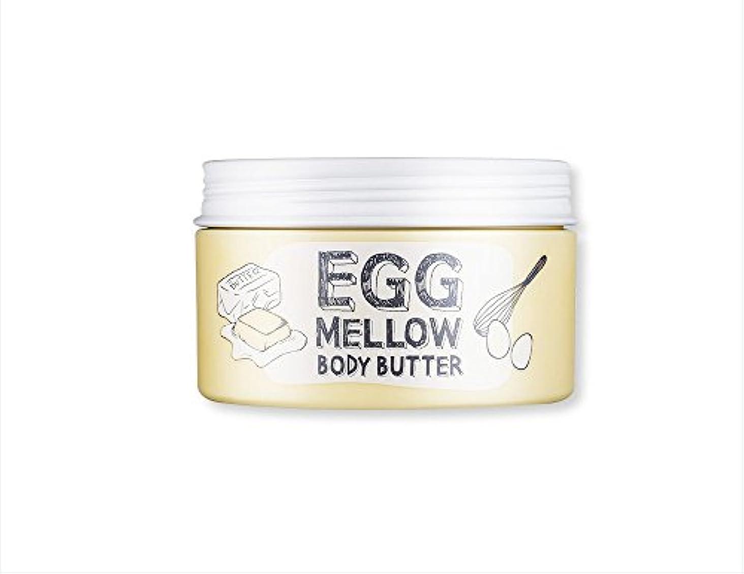 薄汚い男らしいシュリンクトゥークールフォ―スクール(too cool for school) エッグメローボディーバター/ too cool for school Egg Mellow Body Butter [並行輸入品]
